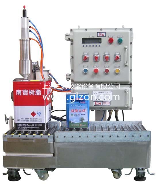 5升树脂灌装机 固化剂自动