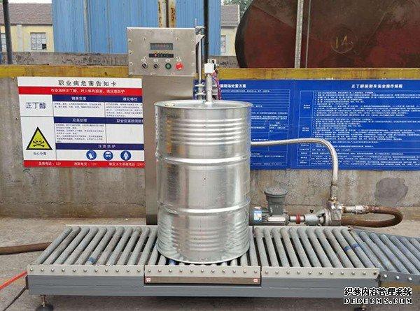 200L大桶防爆灌装机