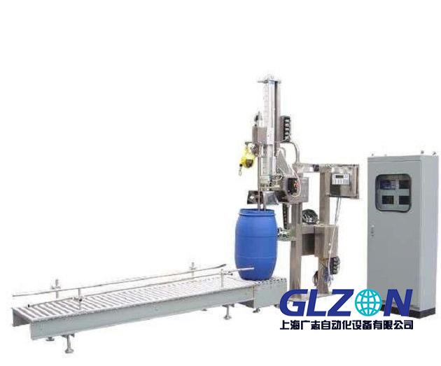 200-1000kg全自动灌装机生产