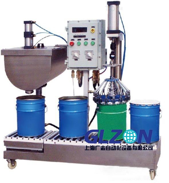 5-25L胶黏剂灌装机