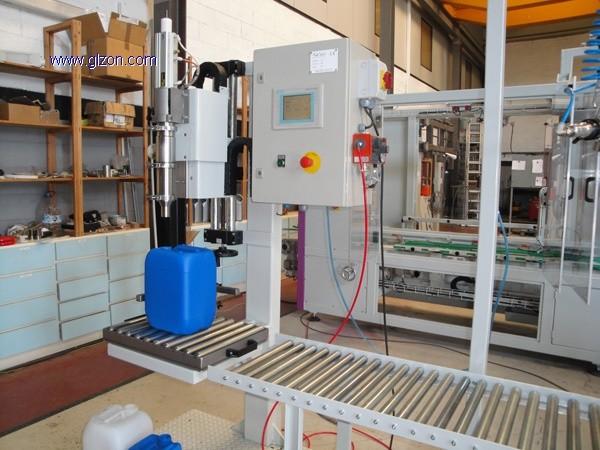 30L自动称重灌装机 液体自