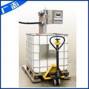 吨桶U型灌装机 IBC桶自动灌