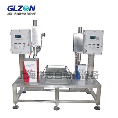 化工粘胶剂灌装机