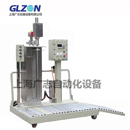 200公斤液体灌装机、涂料灌装机、粘稠液体灌装机
