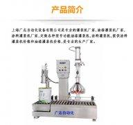 乳胶漆灌装机生产线码垛贴标生产线
