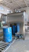 树脂灌装机-化工树脂灌装